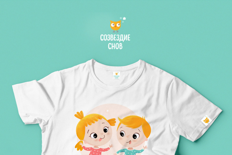 Создание бренда детской одежды для сна и отдыха «Созвездие снов». Брендинг — агентство Brandexpert «Остров Свободы».
