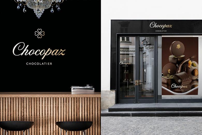 Разработка брендбука для компании Chocopaz