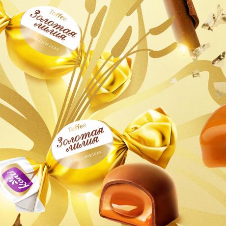 После рестайлинга конфеты «Золотая Лилия» стали выглядеть более празднично. 🌟 Кр...