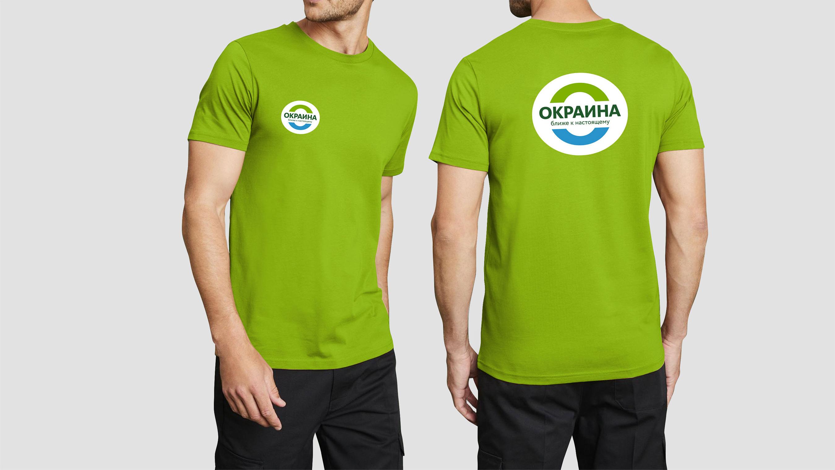 Фирменный брендбук содержит рекомендации для оформления носителей бренда в том числе футболок