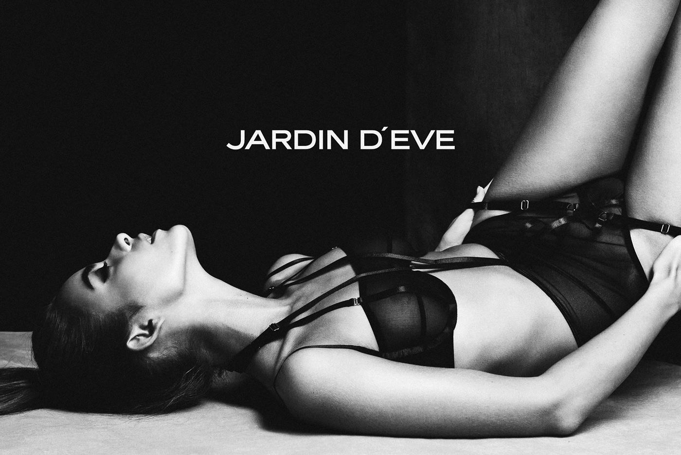 Нейминг бренда нижнего белья Jardin d'Eve
