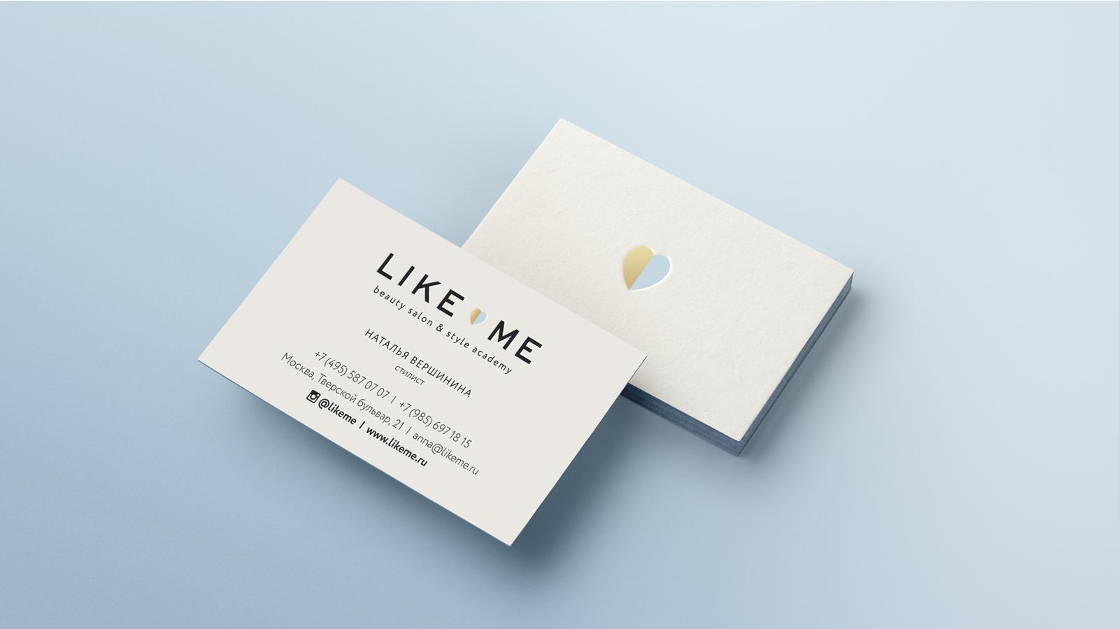Визитки салона красоты Like Me —один из базовых носителей фирменного стиля.