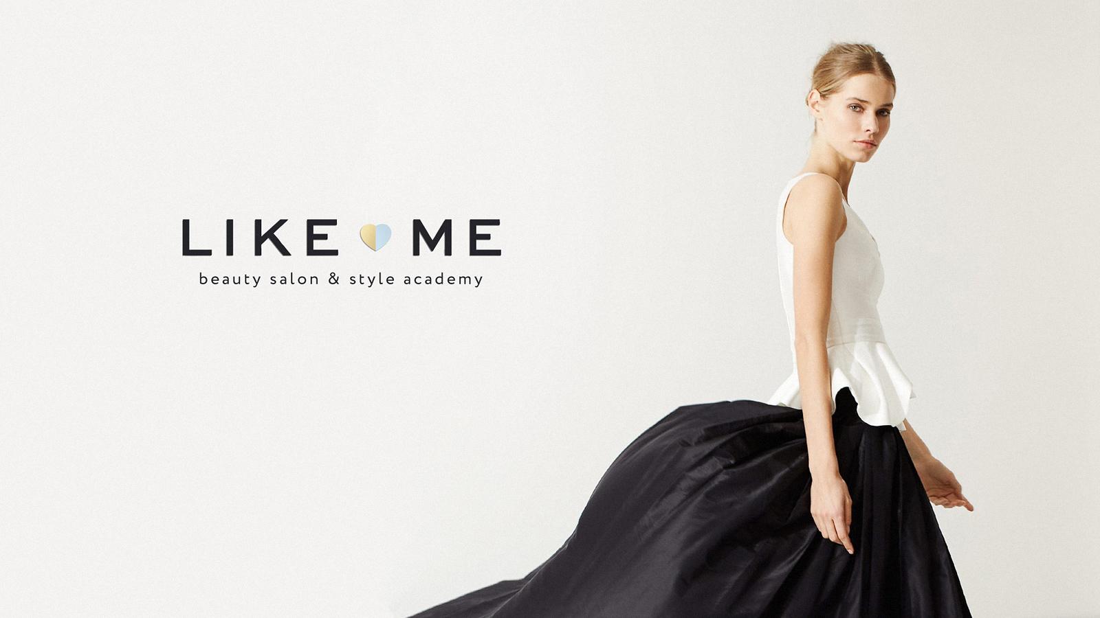 Нейминг салона красоты Like Me: разработка уникального правоохранного названия для авторского салона красоты Виктории Бурчаковой.