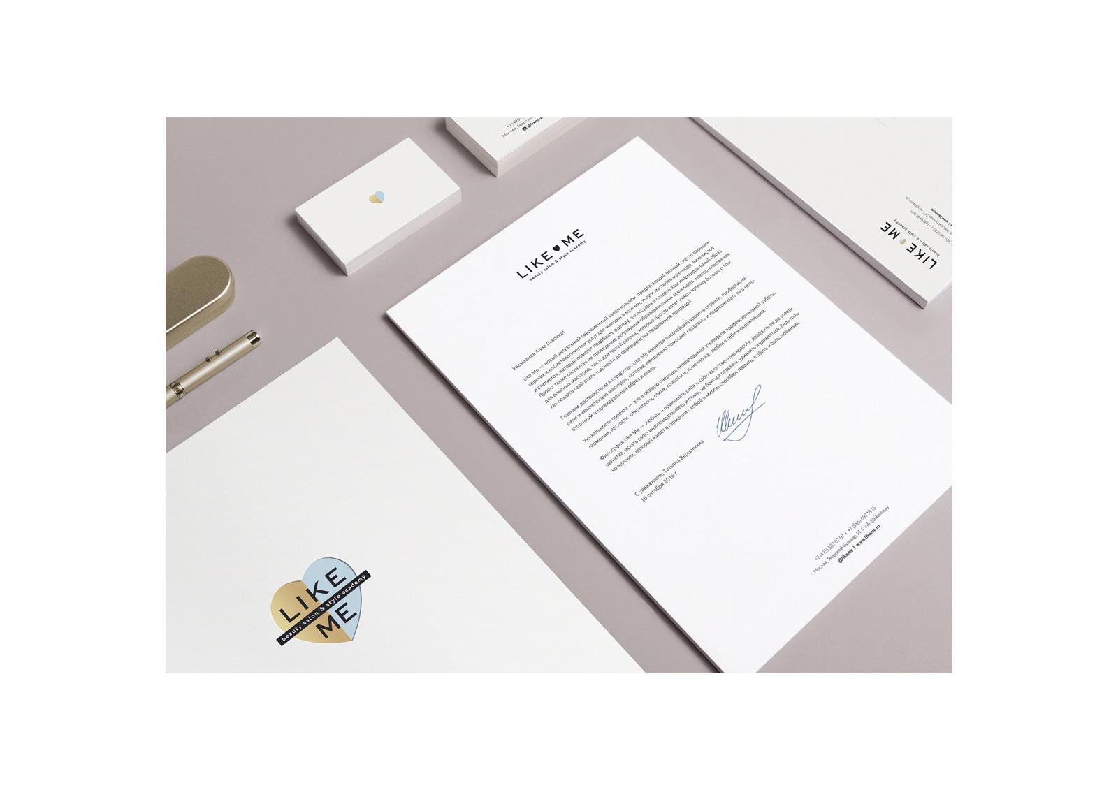 Создание фирменного стиля салона красоты Like Me. Фирменный стиль салона в деловой документации.