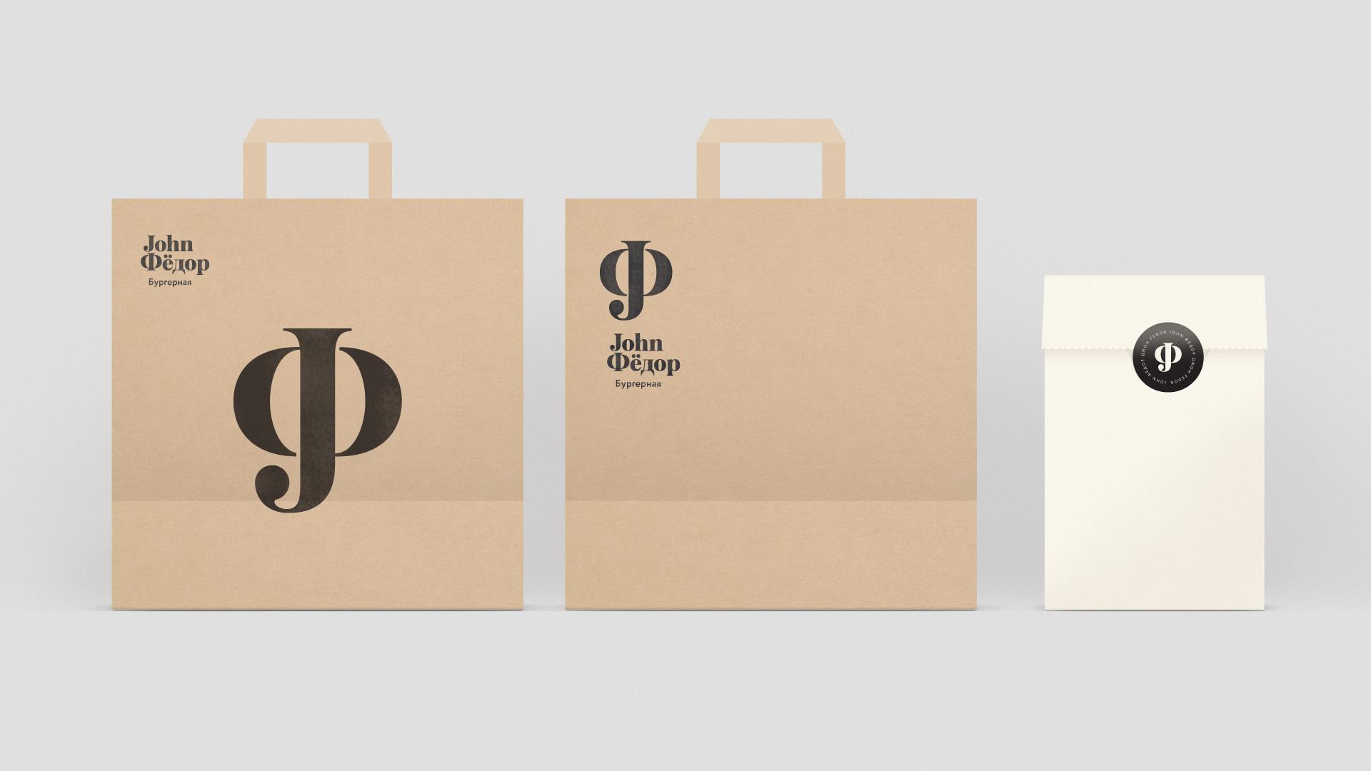 Новый лаконичный дизайн логотипа отлично работает на всех носителях.