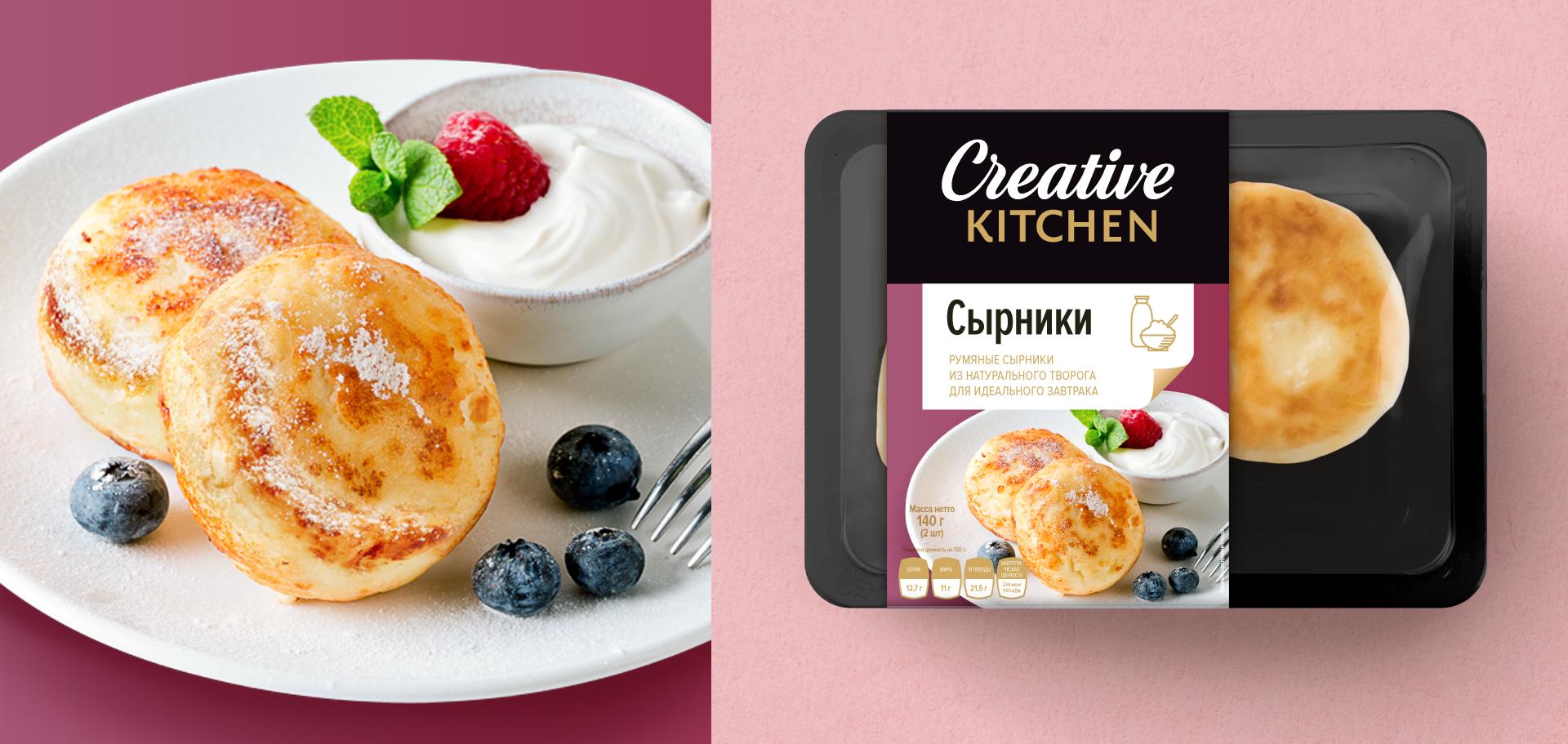 Профессиональный фудстайлинг в упаковке блюд «Creative Kitchen» раскрывает гастрономический вкус и свежесть продукта.