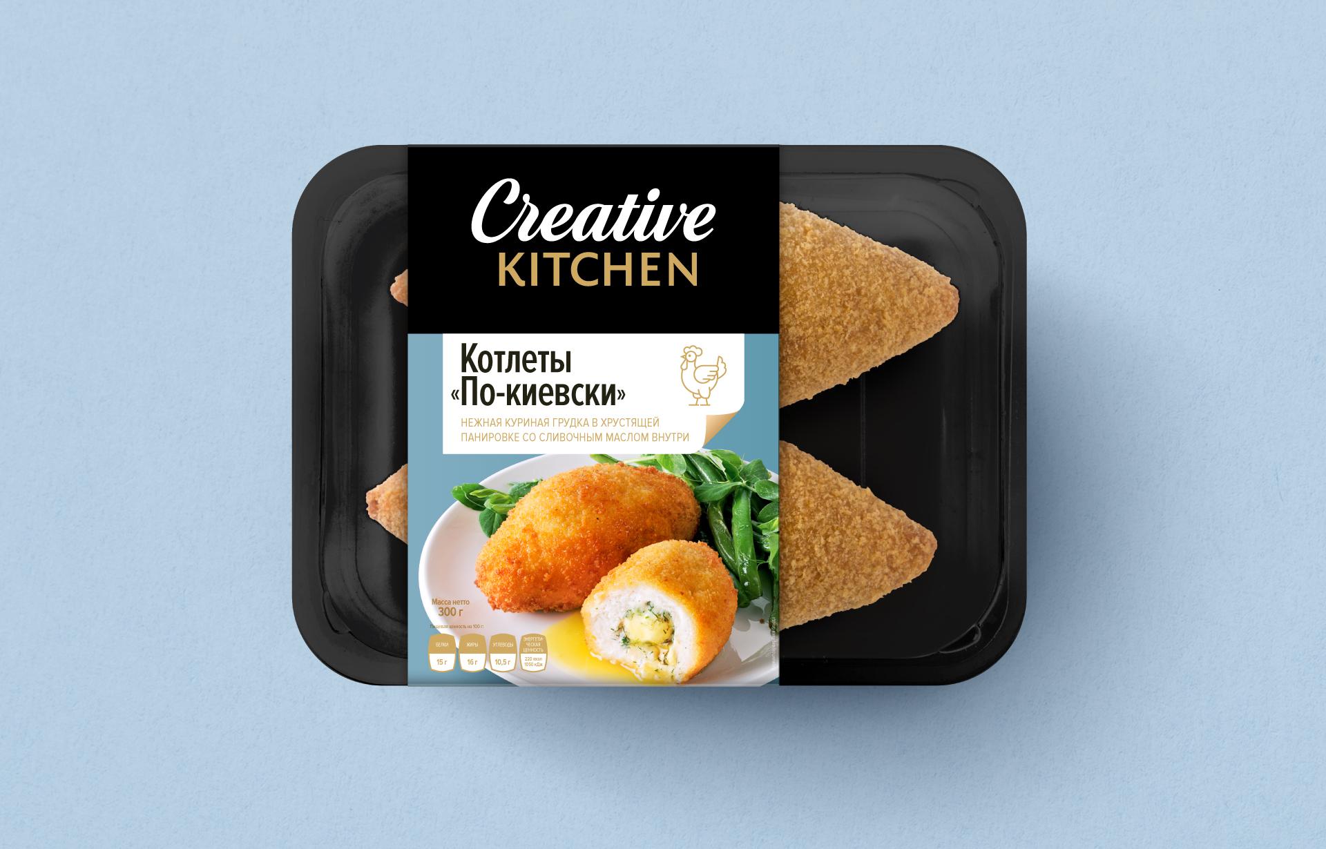Дизайн упаковки «Creative Kitchen» раскрывает изысканный вкус и позиционирование продукта в сегменте высокой гастрономии.