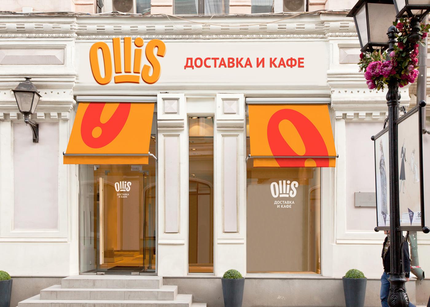 Оформление фасада ресторана Ollis с использованием новой айдентики бренда