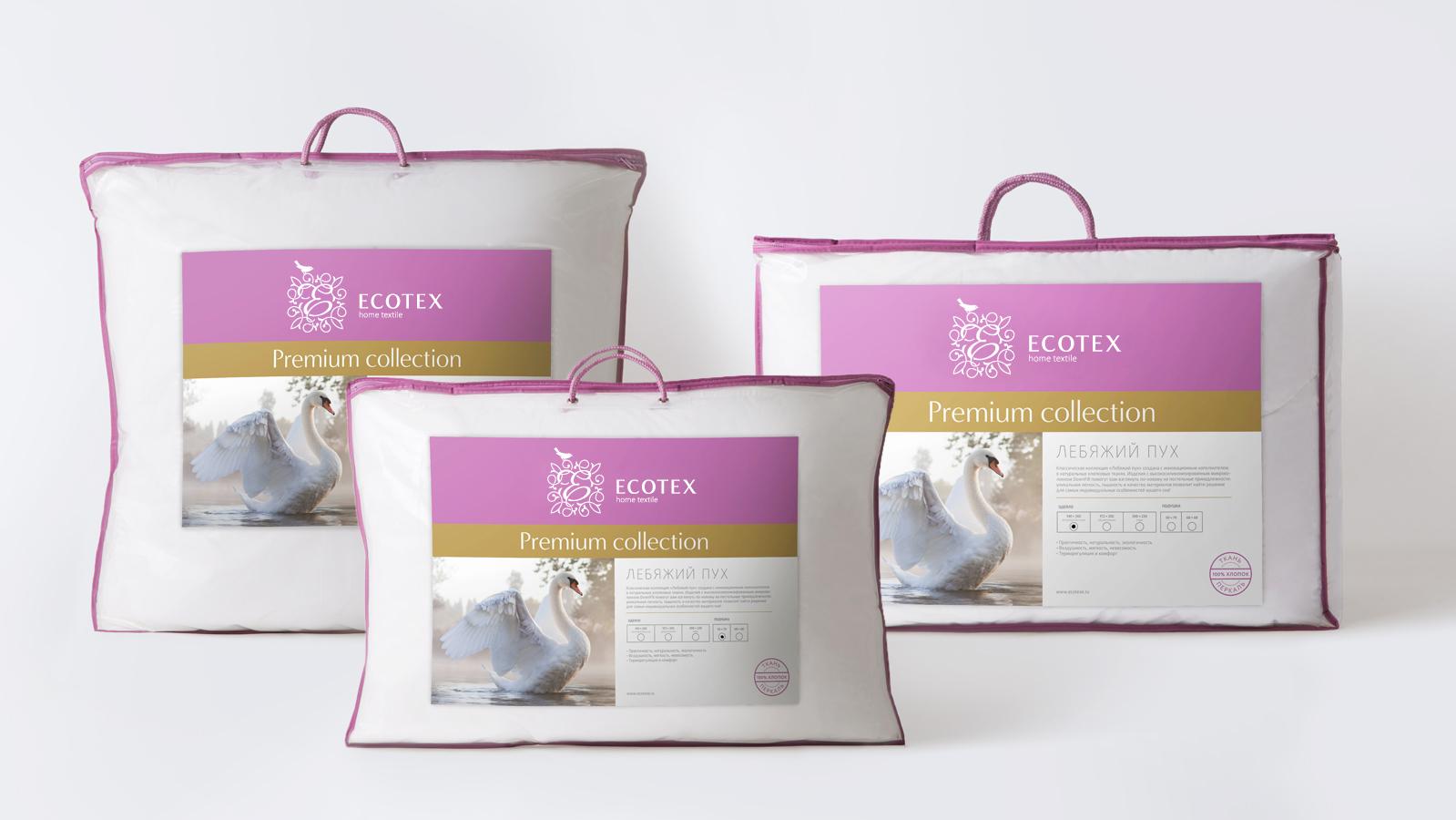 Дизайн упаковки пухового одеяла Ecotex