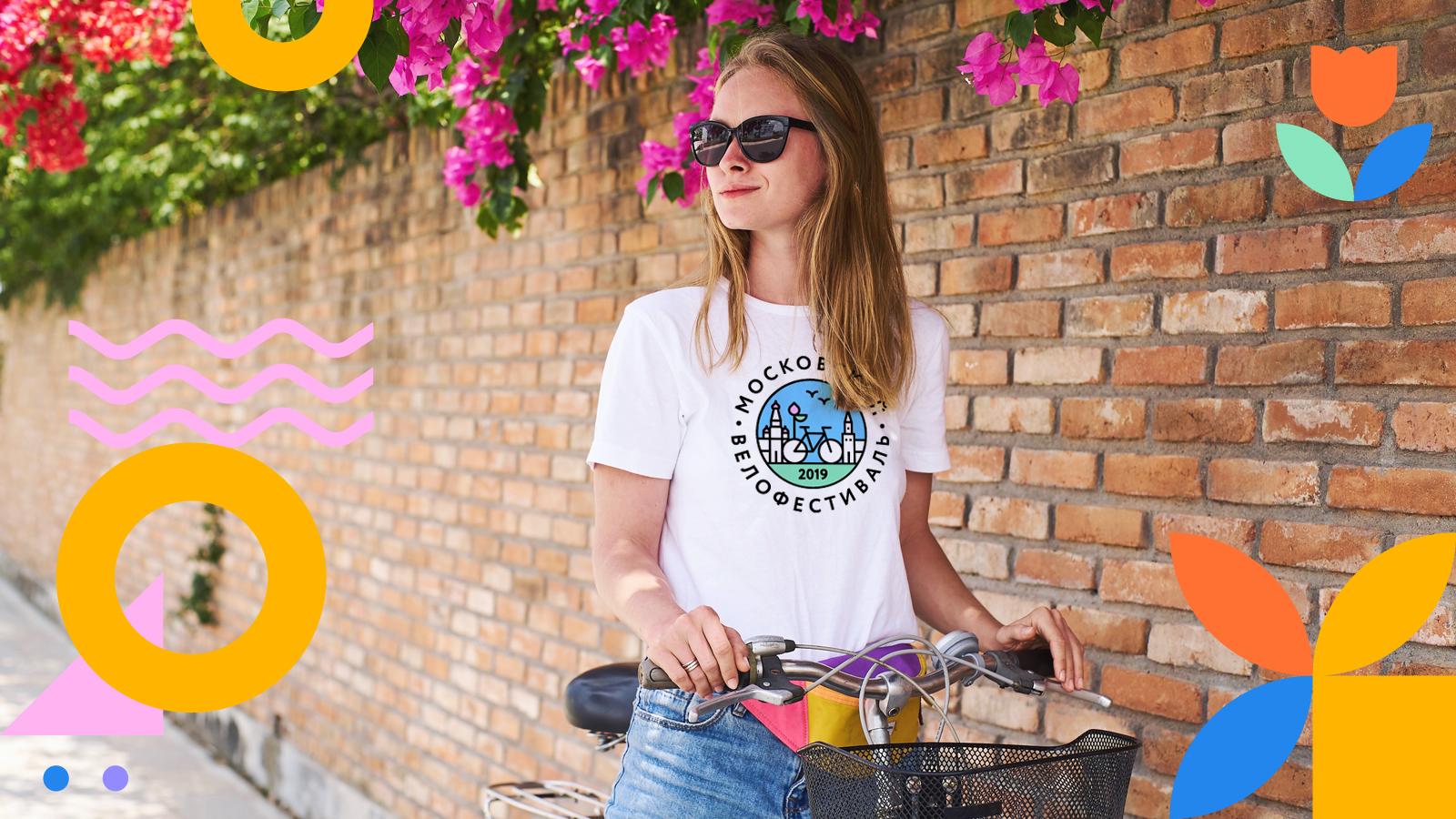 Фирменный стиль с легкостью адаптируется на все виды носителей, от рекламных материалов до футболок участников.