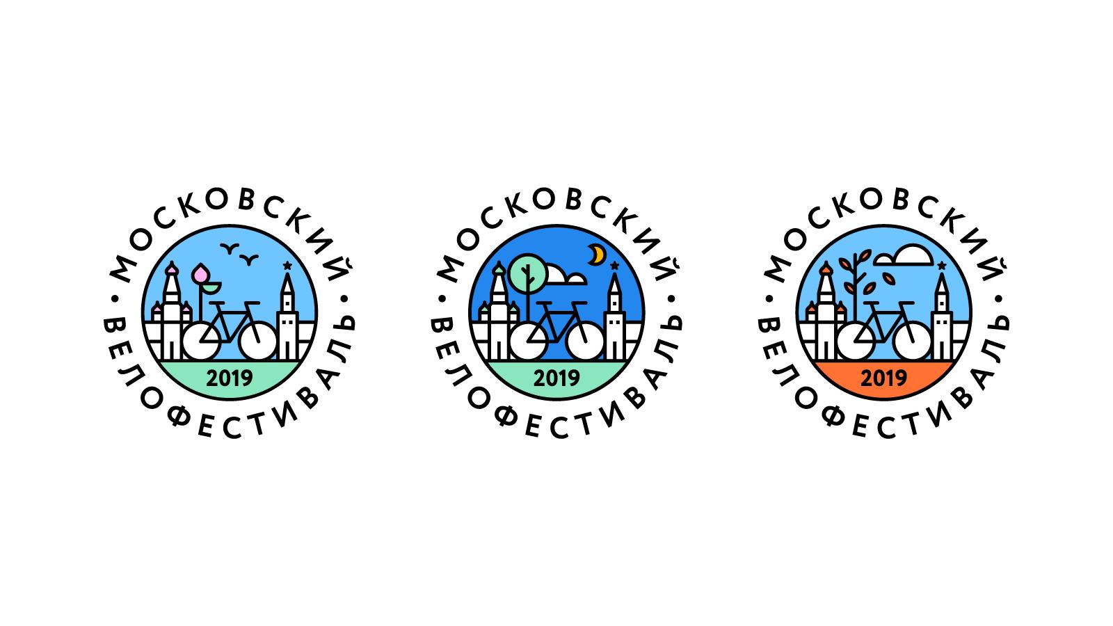 Разработано три версии дизайна логотипа для Весеннего, Ночного и Осеннего Велофестивалей соответственно.