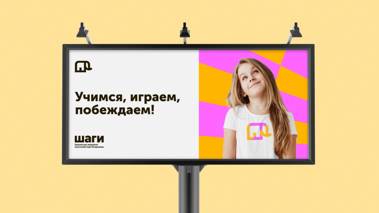 Такой фирменный стиль великолепно работает также и в дизайне рекламы.