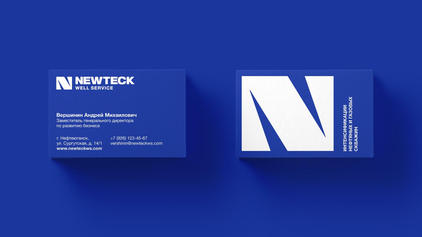 Дизайн логотипа и начертание названия в латинице позволяет бренду эффективнее работать на международном рынке