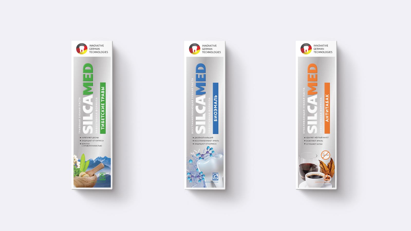 Новый дизайн упаковки акцентирует внимание на функциональных особенностях продукта и эффективно коммуницирует с потребителем