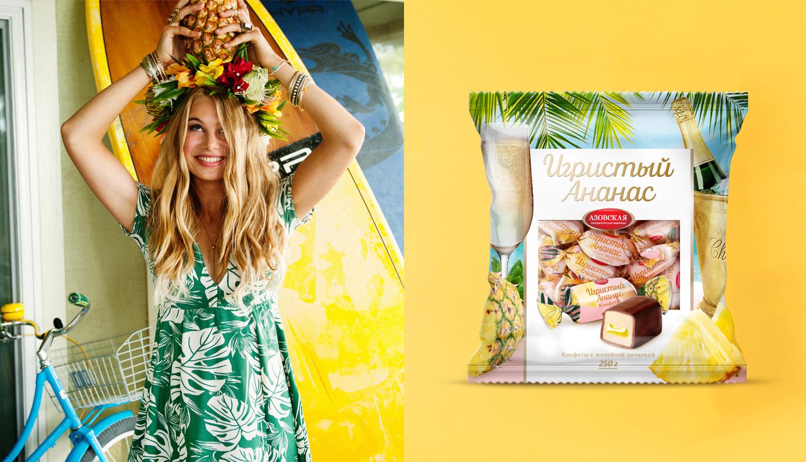 Дизайн упаковки конфет «Игристый Ананас» с легким свежим и любимым всеми вкусом ананасов в шампанском подчеркивает позиционирование продукта для истинных гурманов.
