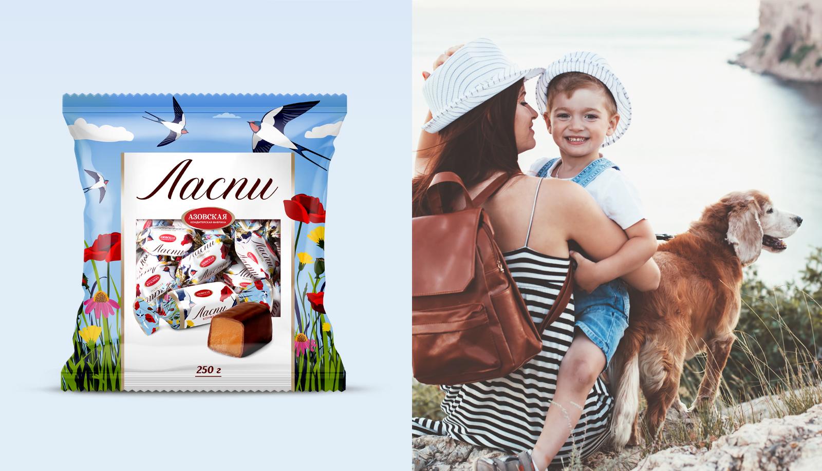 Дизайны упаковки «Ласпи» напоминают о самых теплых днях лета, романтических каникулах, отдыхе и путешествиях.