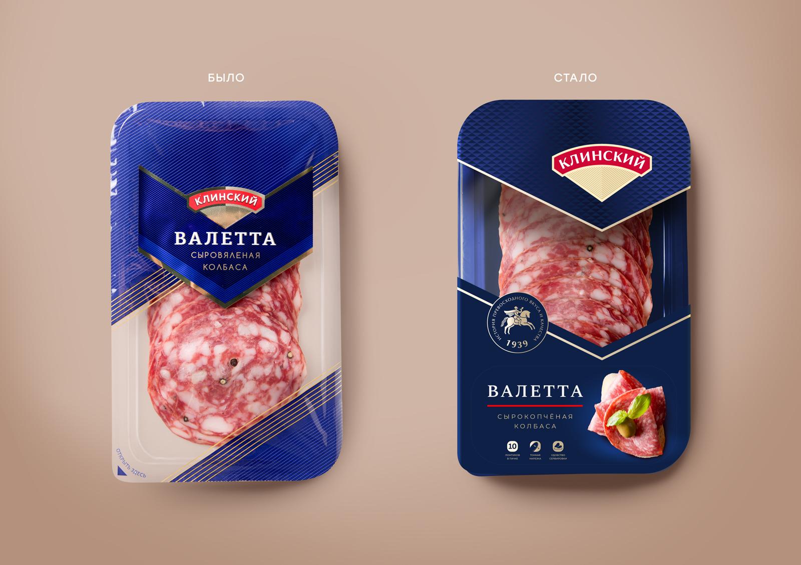 Очевидная эволюция бренда «Клинский» из массового сегмента в премиальный