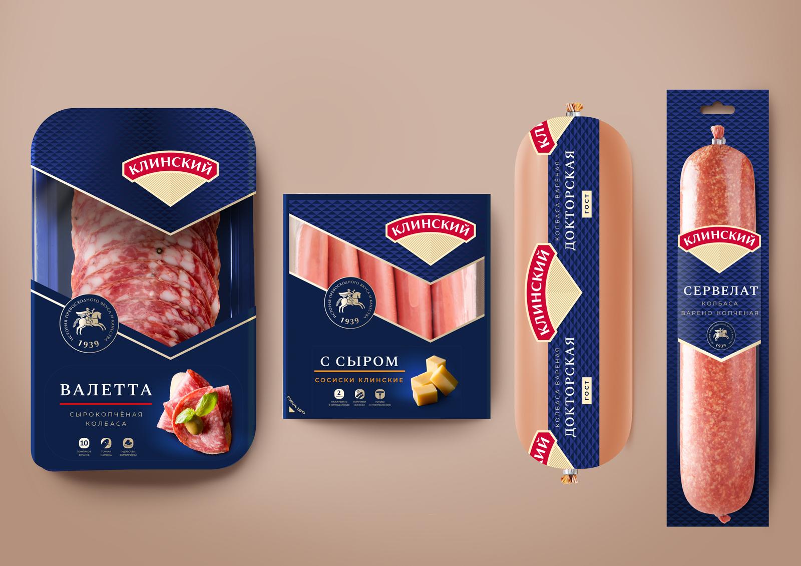 Концепция обновленного дизайна упаковки и этикетки «Клинский» позволяет объединить весь ассортимент продукции