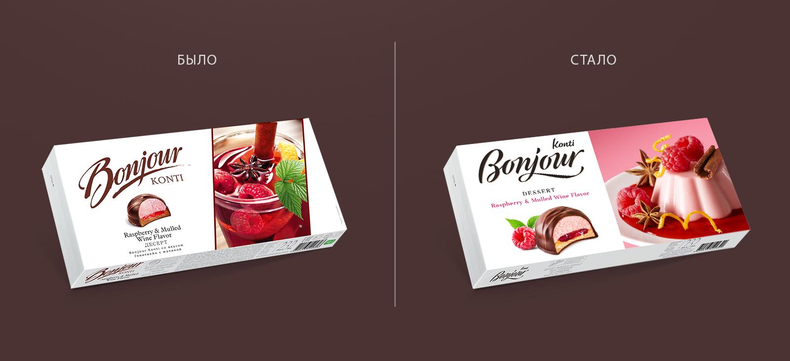 Рестайлинг дизайна упаковки десерта Bonjour до и после