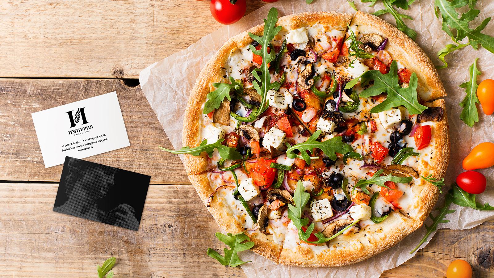 Разработанный фирменный стиль кафе и доставки «Империя» подчеркивает отношение бренда к процессу приготовления пищи как искусству.