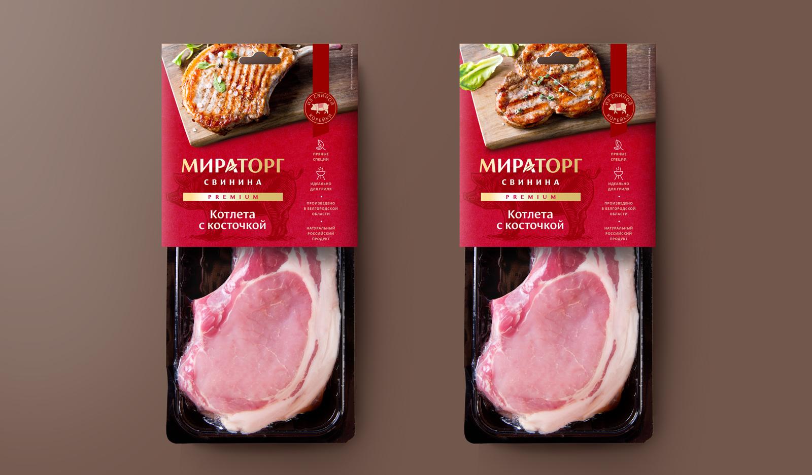Premium линейка свинины «Мираторг» отличается гастрономическим фудстайлингом