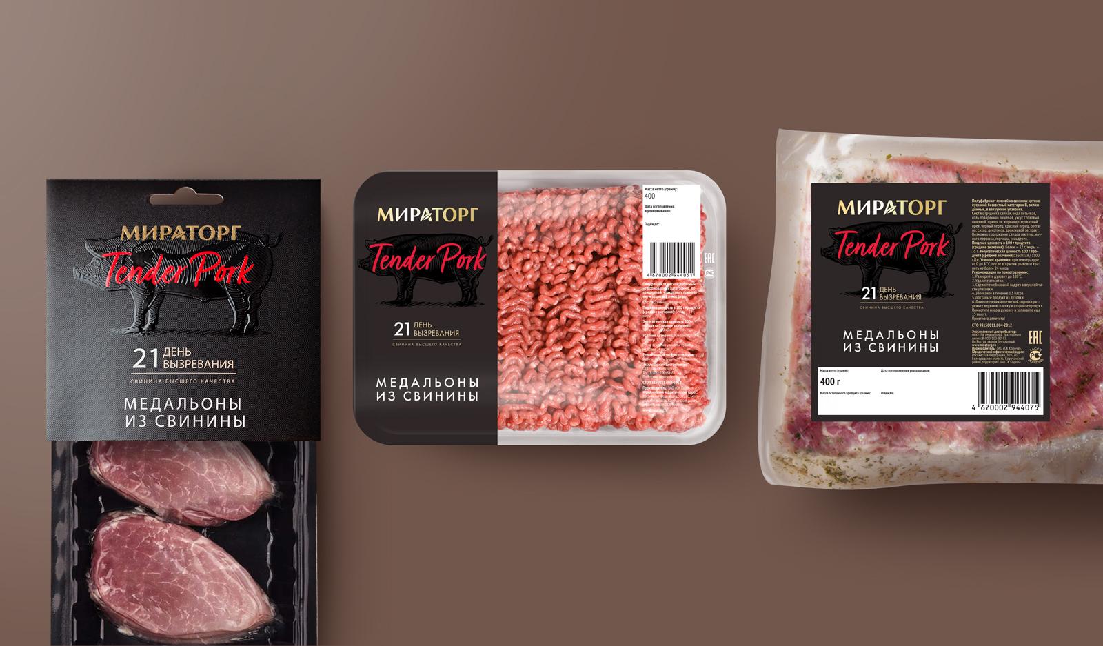 Каждая этикетка содержит информативный клейм о сроке вызревания мяса