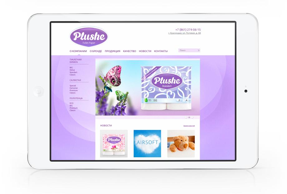 Разрабокта сайта Plushe с учетом позиционирования бренда и перспектив расширить ассортиментный ряд