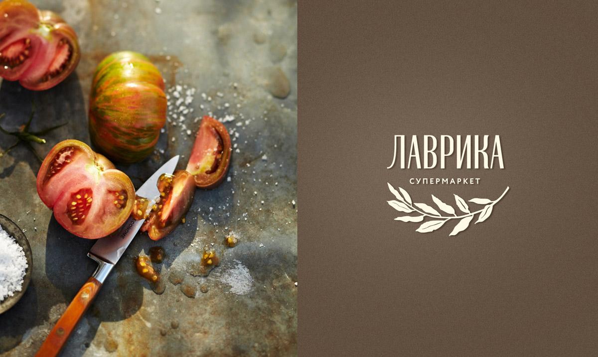 Дизайн логотипа и фирменный стиль проекта Лаврика