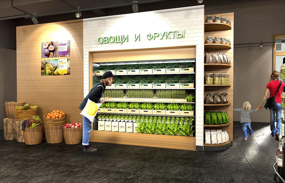 Свежие овощи и фрукты в интерьере Лаврика