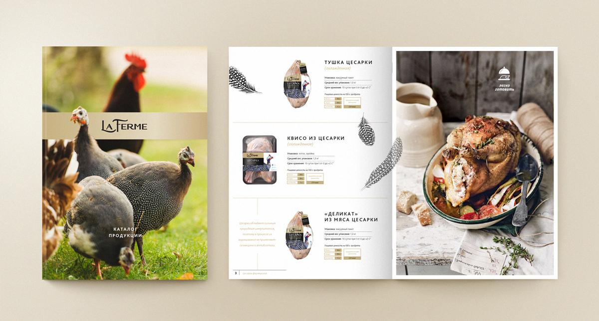 Имиджевая полиграфия бренда и профессиональная фотосъемка поддерживают позиционирование органического бренда