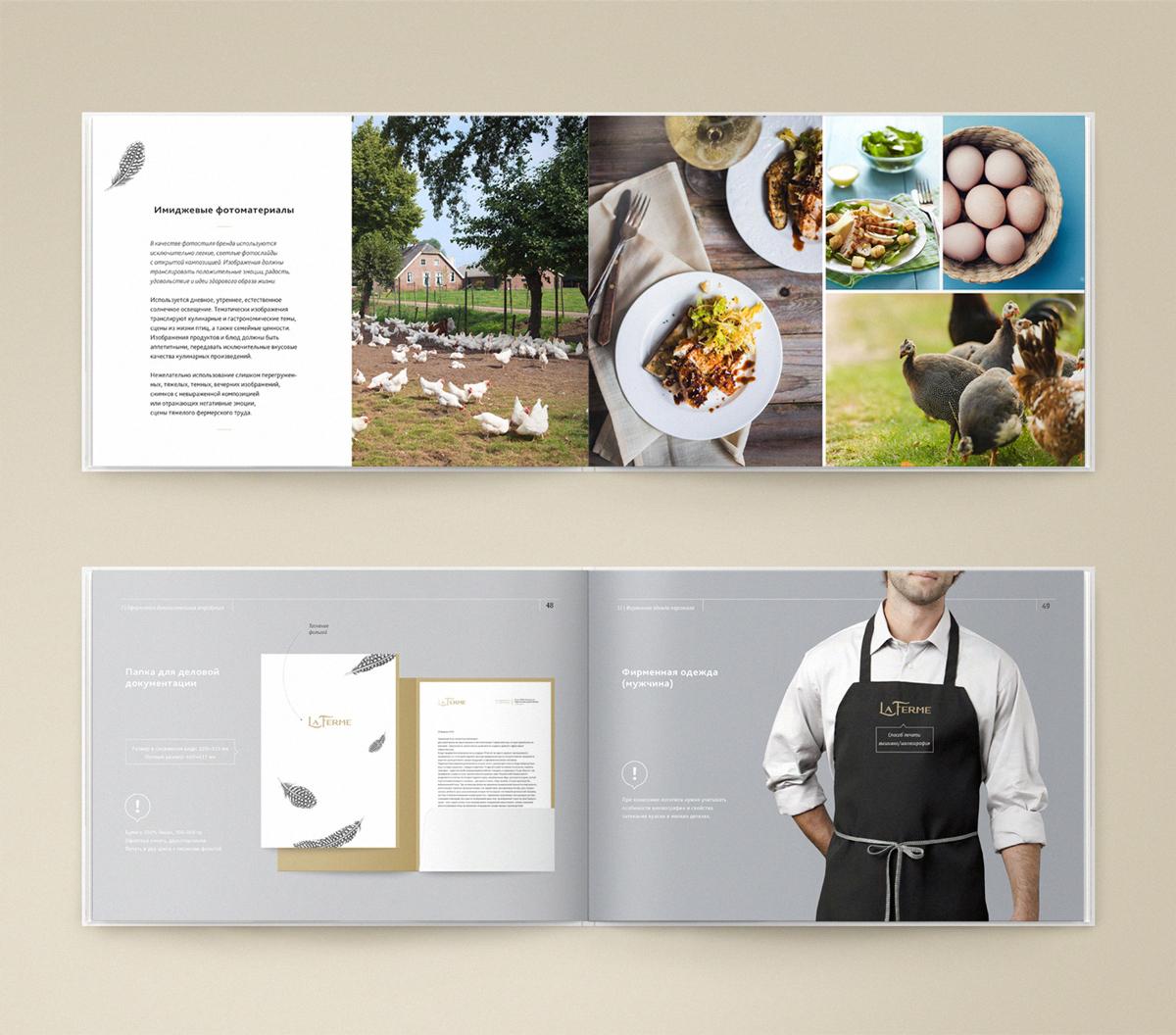 Дизайн каталога и брендбук La Ferme
