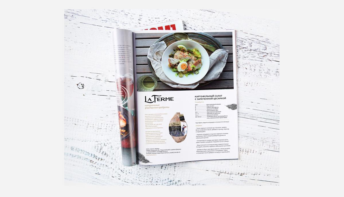 Дизайн полиграфии La Ferme