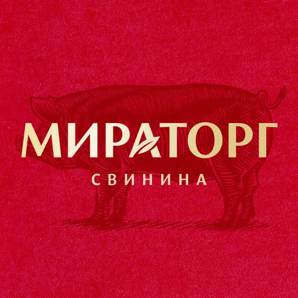 Мираторг Свинина