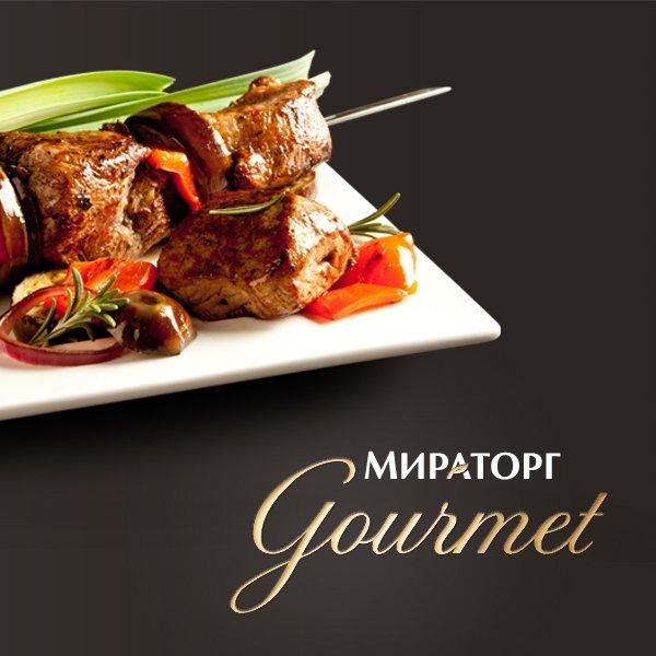 Мираторг Gourmet