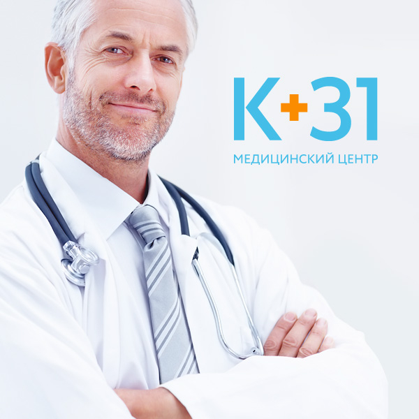 Клиника 31
