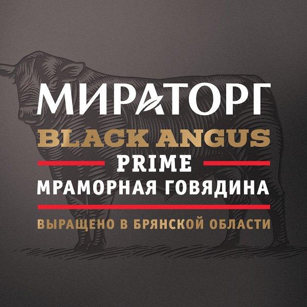 Мираторг Black Angus